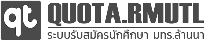 ระบบรับสมัครนักศึกษา มหาวิทยาลัยเทคโนโลยีราชมงคลล้านนา Logo